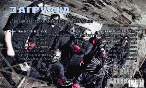 Metal Menu - Slipknot для GTA San Andreas третий скриншот