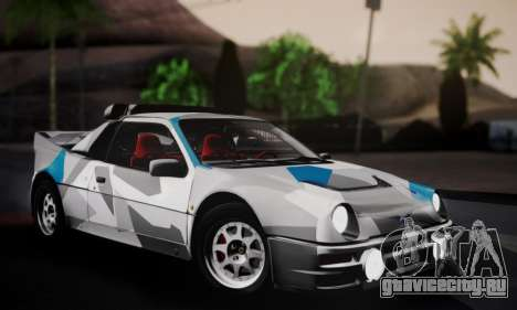Ford RS200 Evolution 1985 для GTA San Andreas двигатель