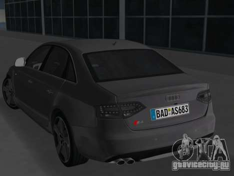 Audi S4 (B8) 2010 - Metallischen для GTA Vice City вид справа