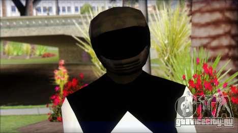 Phoenix Fly Wingsuit для GTA San Andreas третий скриншот