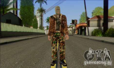 Arctic Avenger (Tactical Intervention) v3 для GTA San Andreas