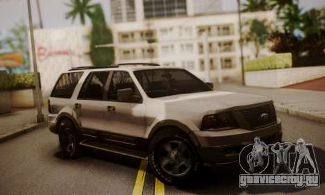 Ford Expedition 2006 для GTA San Andreas