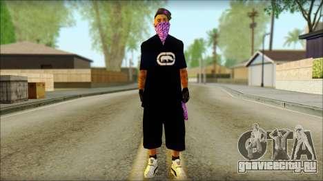 East Side Ballas Skin 2 для GTA San Andreas
