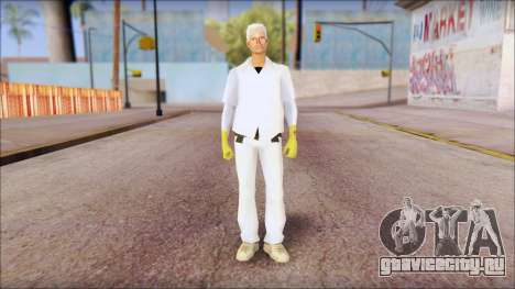 Doc with Radiation Protection Suit для GTA San Andreas