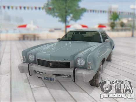 Chevrolet Monte Carlo 1973 для GTA San Andreas