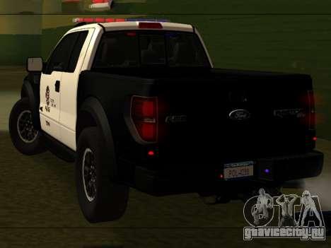 LAPD Ford F-150 Raptor для GTA San Andreas вид слева