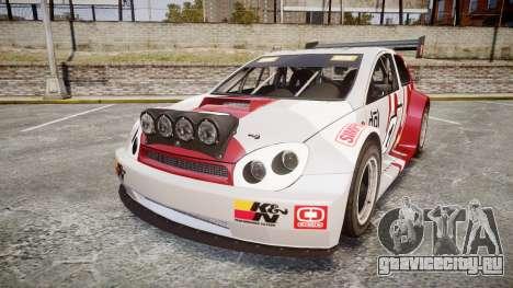 Zenden Cup Dalilfodda для GTA 4