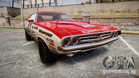 Dodge Challenger 1971 v2.2 PJ7 для GTA 4