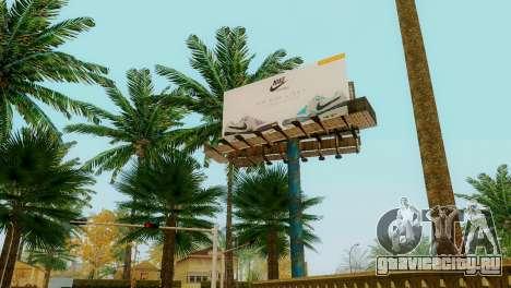 Текстуры скейт-парка и госпиталя в Лос-Сантосе для GTA San Andreas шестой скриншот