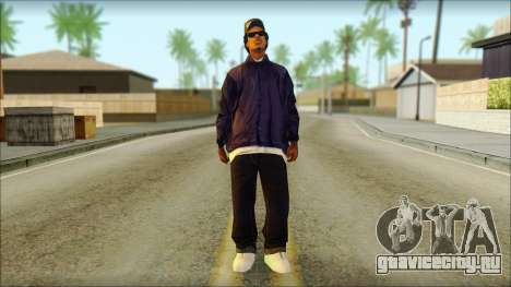 Eazy-E Blue Skin v1 для GTA San Andreas