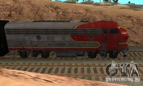 Santa Fe Superchief F7A для GTA San Andreas вид слева