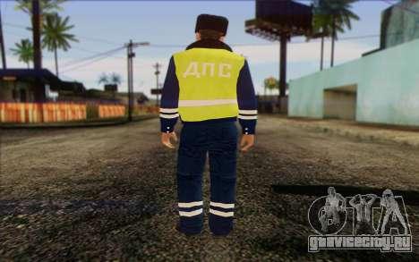 ДПС Скин 3 для GTA San Andreas второй скриншот