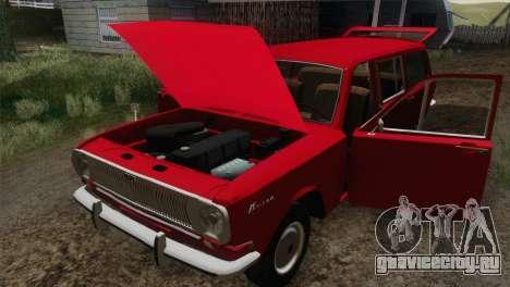 ГАЗ 24-02 для GTA San Andreas вид сзади