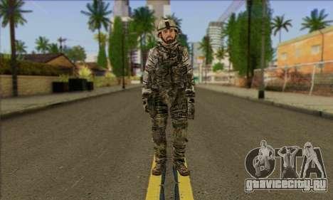 Task Force 141 (CoD: MW 2) Skin 2 для GTA San Andreas