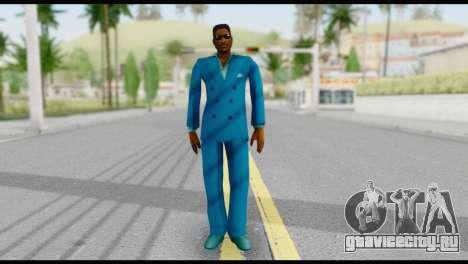 Lance Suit Shades для GTA San Andreas