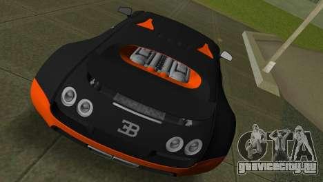 Bugatti Veyron Super Sport для GTA Vice City вид справа