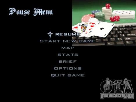 Menu Gambling для GTA San Andreas двенадцатый скриншот