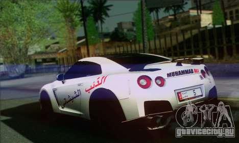 Nissan GT-R Muhammad Ali для GTA San Andreas вид слева