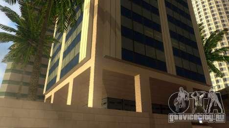 HD текстуры четырех небоcкребов в Лос Сантос для GTA San Andreas одинадцатый скриншот