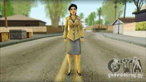 Белоснежка (Wolf Among Us) для GTA San Andreas