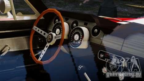 Shelby Cobra GT500 1967 для GTA 4 вид сбоку