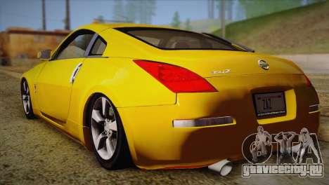 Nissan 350Z Turkey Tuned Drift для GTA San Andreas вид слева