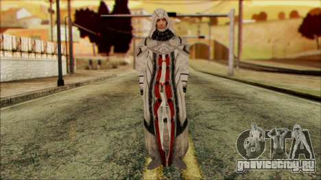 Old Altair from Assassins Creed для GTA San Andreas