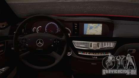 Mercedes-Benz S70 W221 для GTA San Andreas вид сзади слева