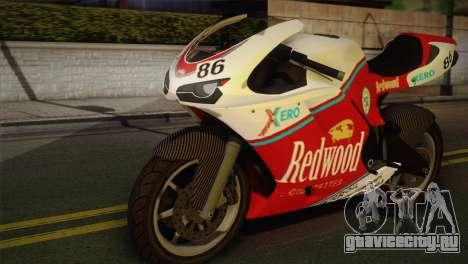 Bati RR 801 Redwood для GTA San Andreas