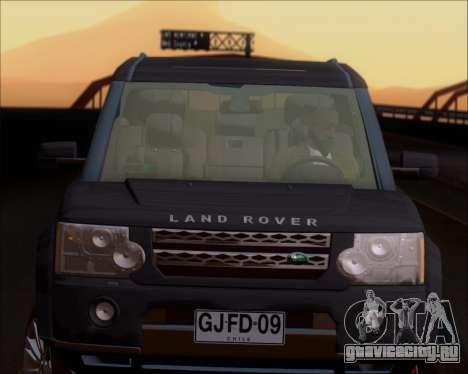 Land Rover Discovery 4 для GTA San Andreas вид сверху