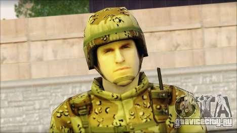 Navy Seal Soldier для GTA San Andreas третий скриншот