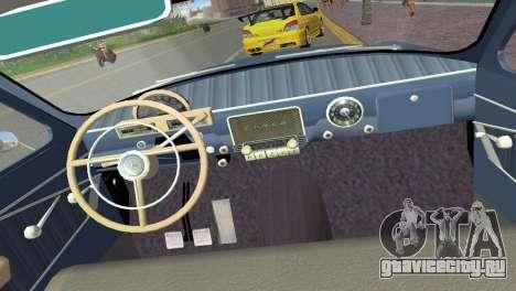 GAZ-21R Volga 1965 для GTA Vice City вид сбоку