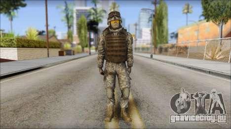 USA TD для GTA San Andreas