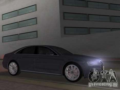 Audi A8 2010 W12 Rim1 для GTA Vice City вид слева