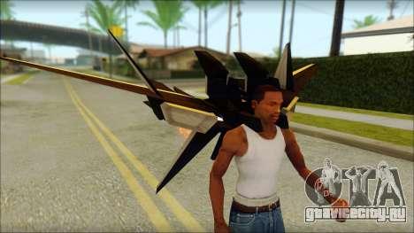Machine Wing Jetpack для GTA San Andreas четвёртый скриншот