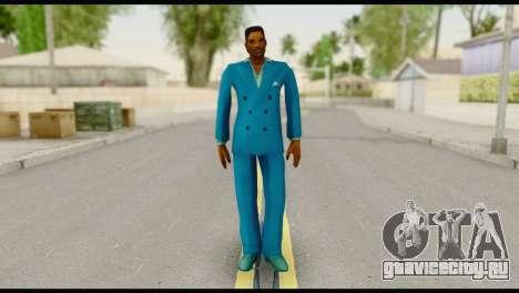 Lance Suit для GTA San Andreas