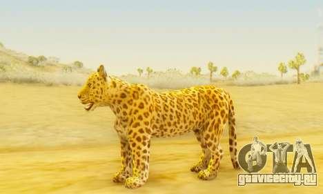 Leopard (Mammal) для GTA San Andreas второй скриншот