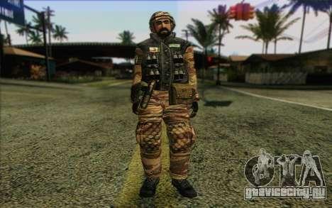Солдат МЕК (Battlefield 2) Skin 6 для GTA San Andreas