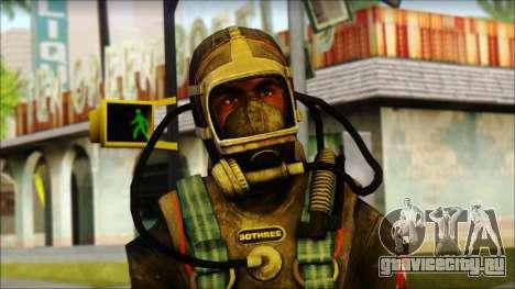 Дайвер для GTA San Andreas третий скриншот