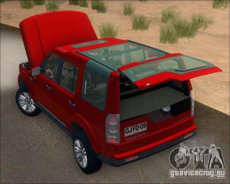 Land Rover Discovery 4 для GTA San Andreas вид сбоку