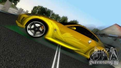 Nissan 350Z Veiside Chipatsu для GTA Vice City вид справа