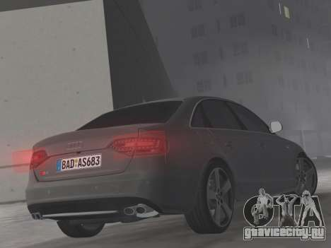 Audi S4 (B8) 2010 - Metallischen для GTA Vice City вид сверху
