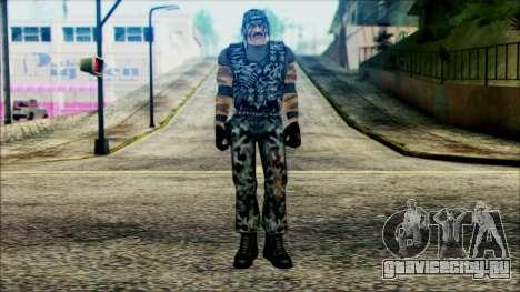 Manhunt Ped 22 для GTA San Andreas