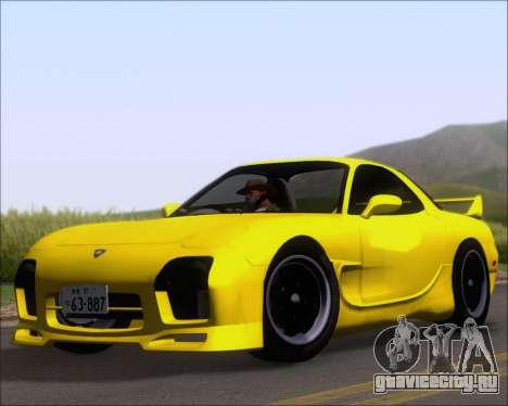 Mazda RX-7 FD3S A-Spec для GTA San Andreas вид слева