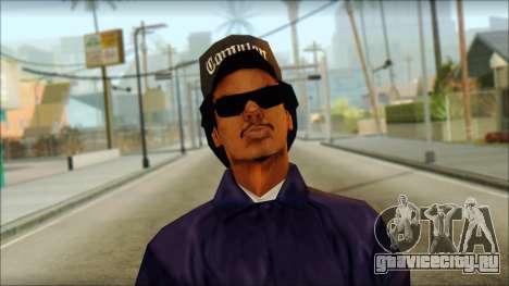 Eazy-E Blue v2 для GTA San Andreas третий скриншот