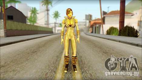 Reiko для GTA San Andreas