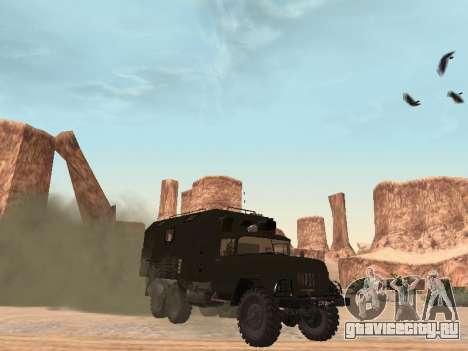 ЗиЛ 131 Кунг для GTA San Andreas вид слева