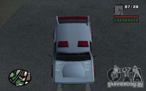 Обновленный Sandking для GTA San Andreas вид справа