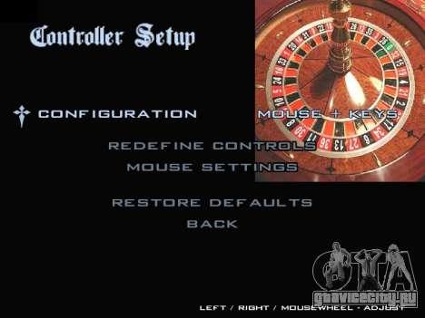Menu Gambling для GTA San Andreas седьмой скриншот