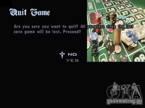 Menu Gambling для GTA San Andreas